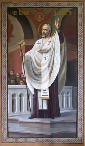 Святитель Иоанн Златоуст2